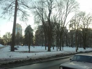 park in kiev